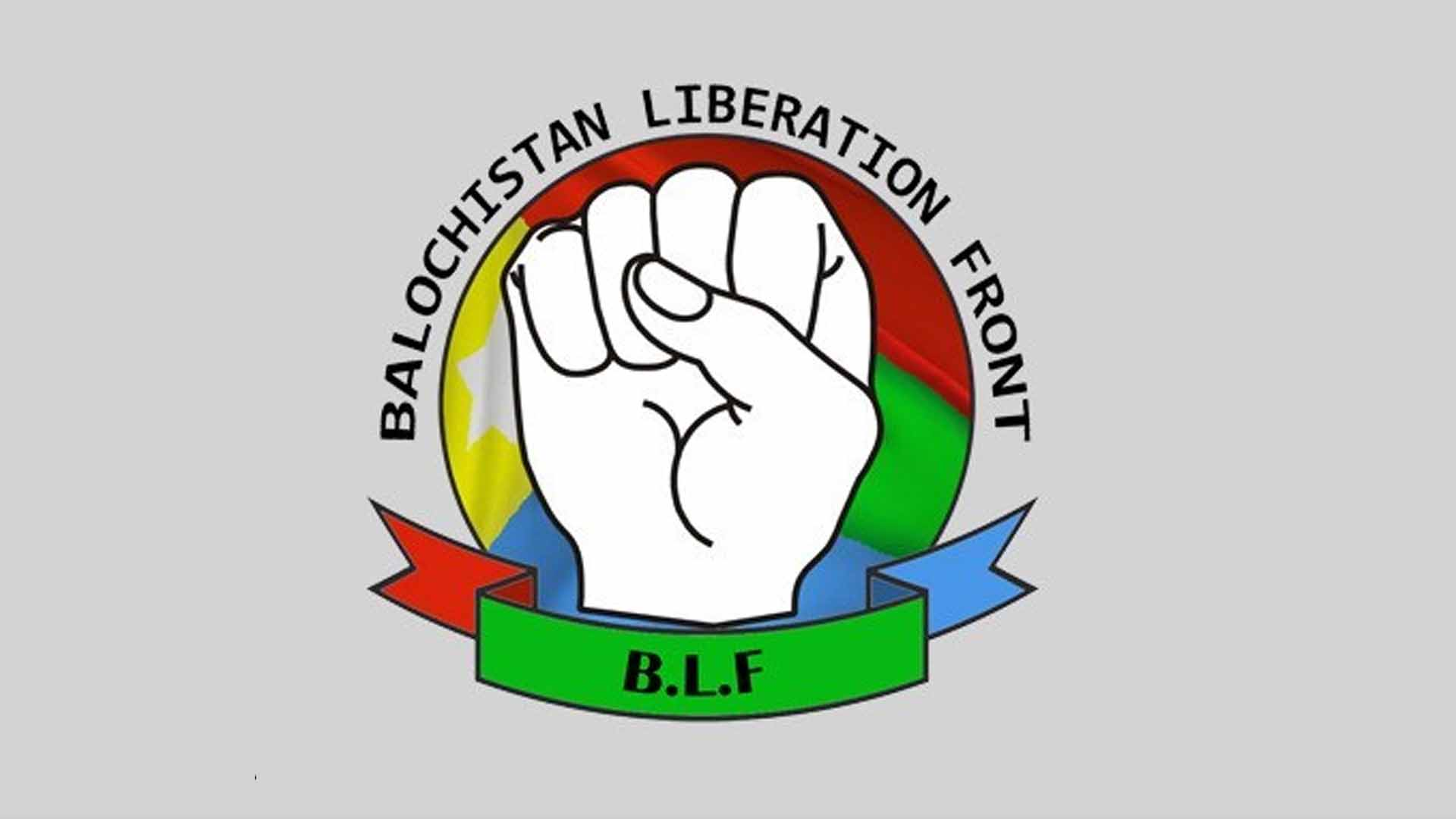 BLF Claims Responsibility, Attacks in Mand and  Hub.